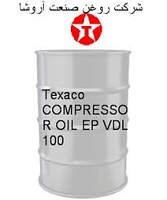 TEXACO COMPRESSOR OIL EP VDL 100.