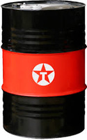 TEXACO HDAX LOW 5200 LOW ASH GAS ENG OIL 40.