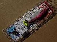 """YO-ZURI JIBIONERA SQUID JIG """"ULTRA"""" CLOTH SS - S - M. (GLOW)"""
