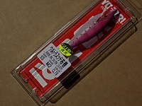 "YO-ZURI JIBIONERA SQUID JIG ""ULTRA"" CLOTH SS - S - M. (GLOW)."