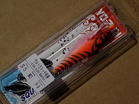 "YO-ZURI JIBIONERA SQUID JIG ""ULTRA"" CLOTH SS - S - M."